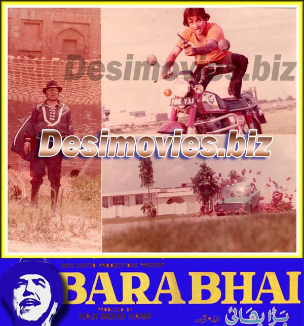 Bara Bhai (1982)  Lollywood Lobby Card Still 7