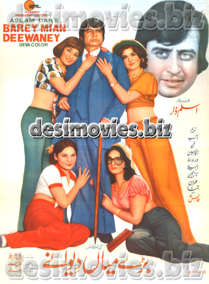 Bade mian dewanay (1977)  Lollywood Original Poster