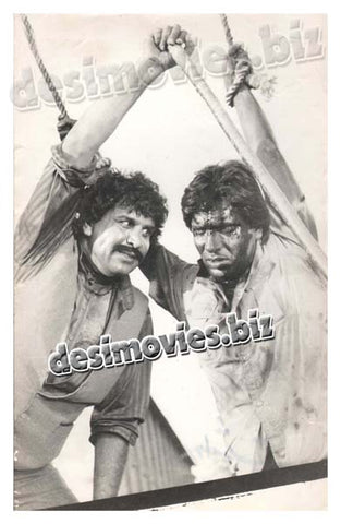 Bardashat (1988)  Lollywood Lobby Card Still