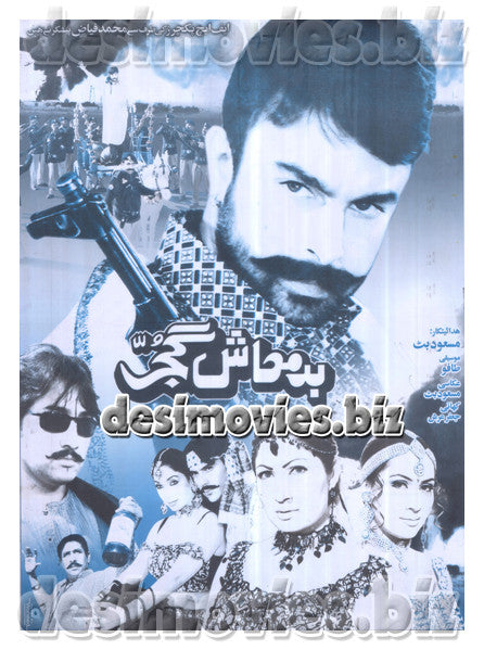 Badmash Gujjar (2001) Lollywood Original Poster