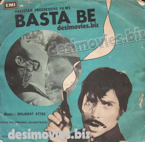 Basta Be (1980+Unreleased) - 45 Cover