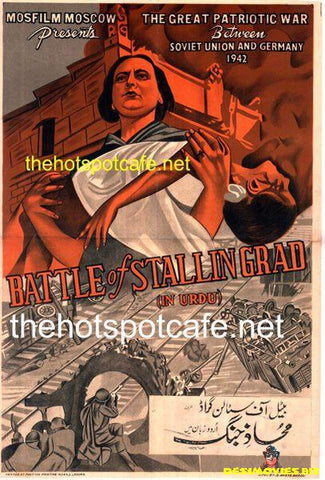Battle of Stalingrad (1949)