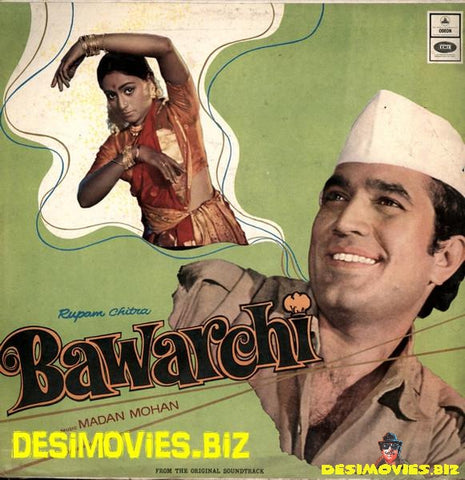 Bawarchi (1972) LP cover