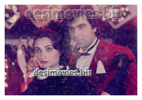Bazar e Husn (1988) Lollywood Lobby Card Still 1