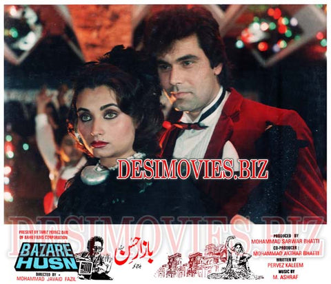 Bazar e Husn (1988) Lollywood Lobby Card Still 9