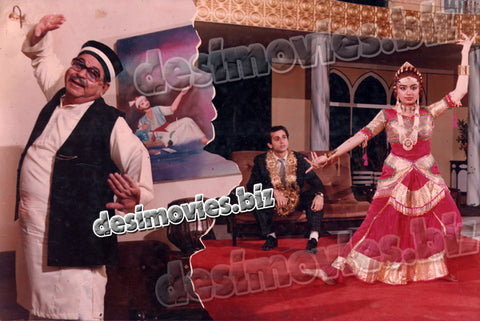 Bazar e Husn (1988) Lollywood Lobby Card Still 4
