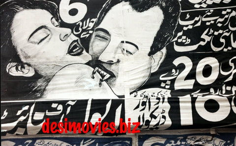 Adam Khor Dracula - Billboard Cinema Art off the Streets of Lahore.