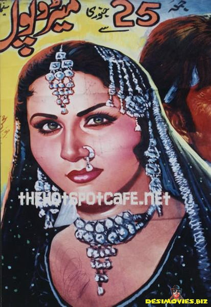 Nargis - Billboard Cinema Art off the Streets of Lahore.