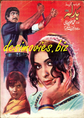 Badla (1979) Lollywood Original Booklet
