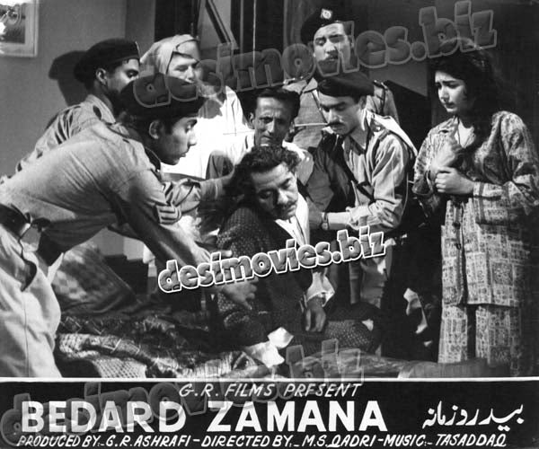 Bedard Zamana+unreleased movie (1964) Lobby Card Still 4
