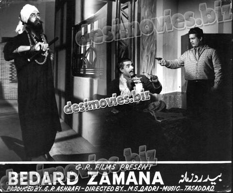 Bedard Zamana+unreleased movie (1964) Lobby Card Still 2
