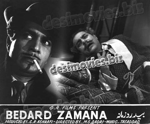Bedard Zamana+unreleased movie (1964) Lobby Card Still 3