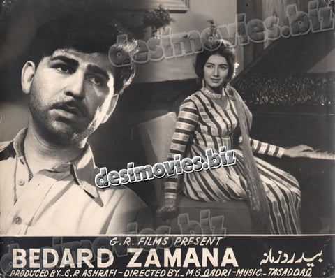 Bedard Zamana+unreleased movie (1964) Lobby Card Still 1