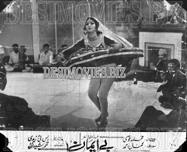 Be-imaan (1973) Lobby Card Still 1