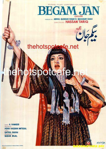 Begum Jan (1977) - Original Poster, Booklet, Stills, Vinyl, adverts etc
