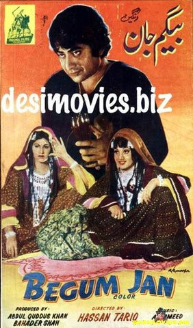 Begum Jaan (1977) Booklet