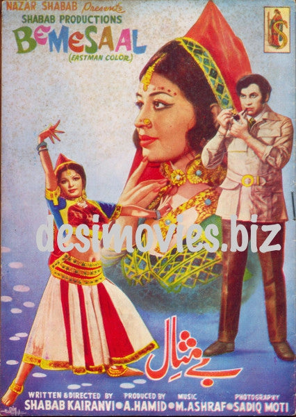 Bemisaal (1975) Lollywood Original Booklet