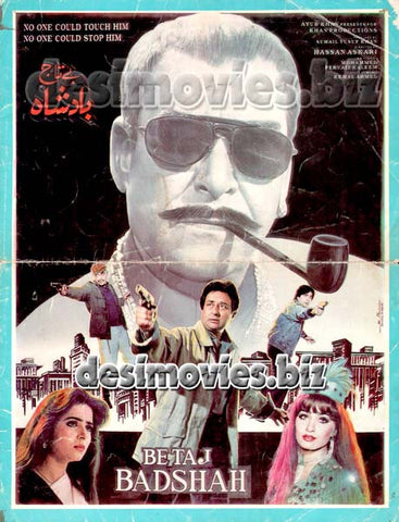 Betaj Badshah (1993) Lollywood Original Booklet