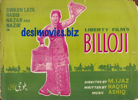 Billo ji (1962) Lollywood Original Booklet