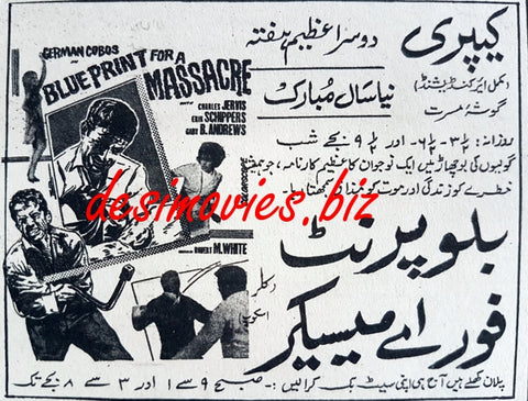 Blueprint for a Massacre (1967) Press Ad, Karachi