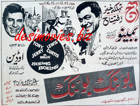 Boeing Boeing (1965) Press Ad, Karachi