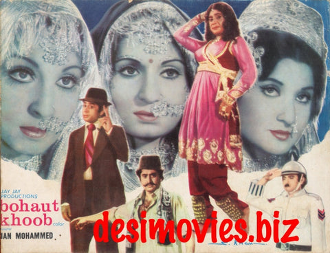 Bohat Khoob (1978)  Lollywood Original Booklet A