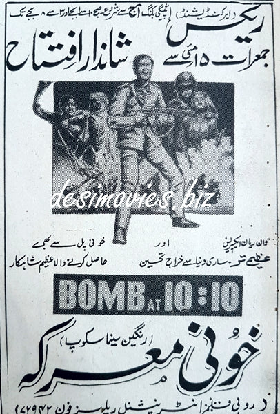 Bomb at 10:10 (1967) Press Ad, Karachi