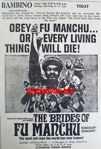 Brides of Fu Manchu, The (1966) Press Advert (1967)