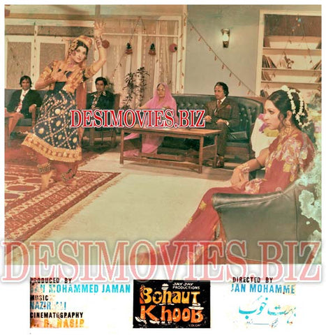 Bohaut Khoob (1978) Lollywood Lobby Card Still 5