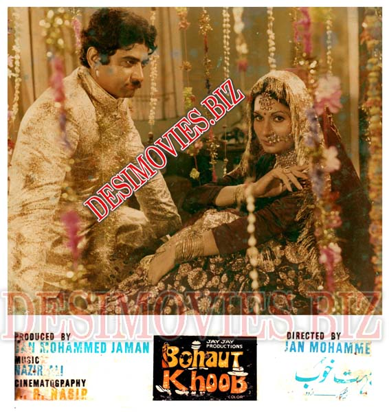 Bohaut Khoob (1978) Lollywood Lobby Card Still 2
