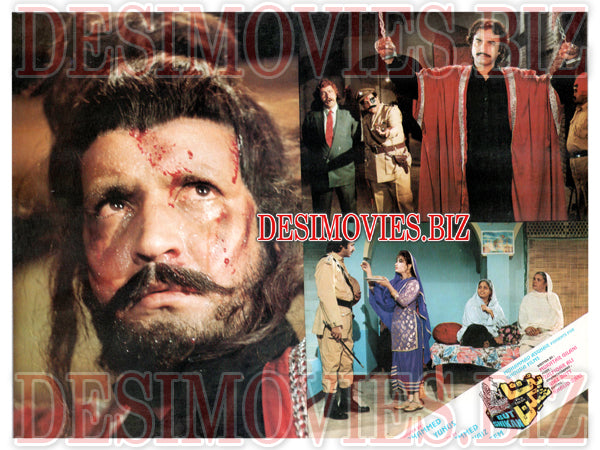 But Shikan (1994) Lollywood Lobby Card Still 11