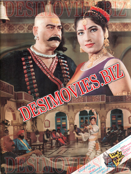 But Shikan (1994) Lollywood Lobby Card Still 7