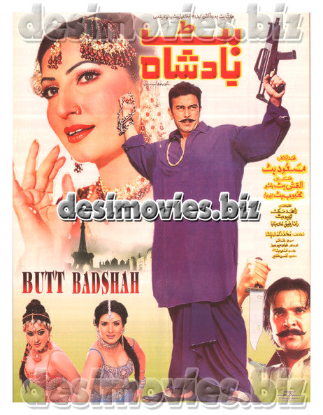 Butt Badshah  (2006) Lollywood Original Poster