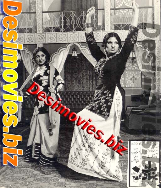 Butt Bahadur (1979) Lollywood Lobby Card Still