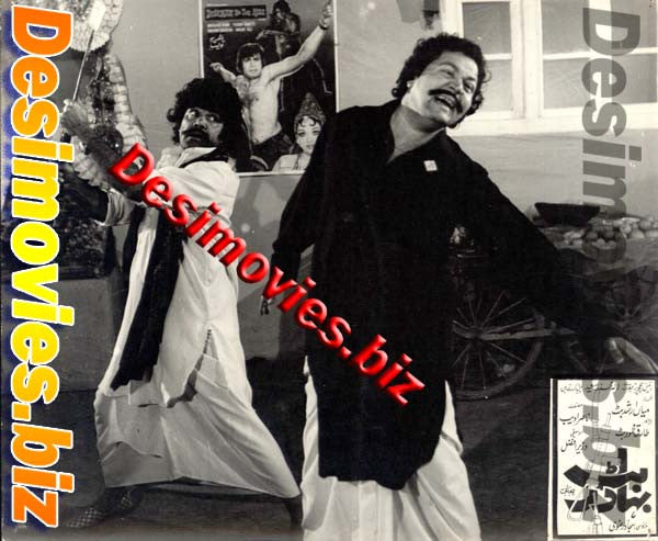 Butt Bahadur (1979) Lollywood Lobby Card Still E