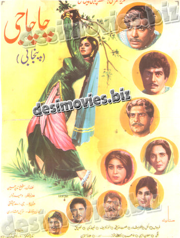 Chacha Jee (1967) Original Poster
