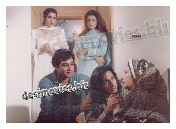 Chand Girhan (1997) Lollywood Lobby Card Still 1