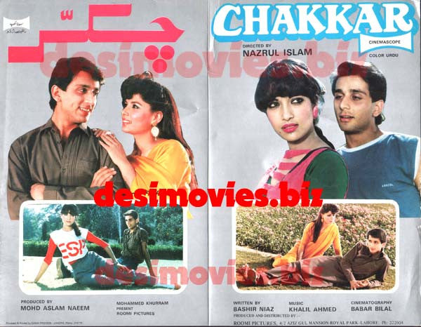 Chakkar (1988)   Lollywood Original Booklet