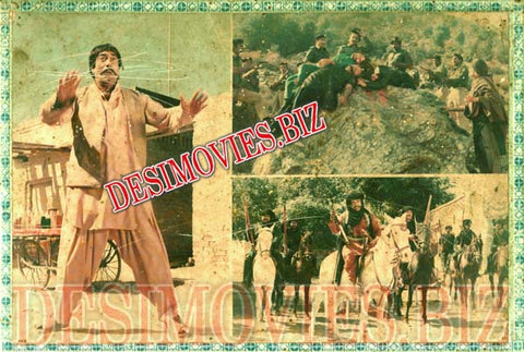 Chal So Chal (1986) Lollywood Lobby Card Still 1
