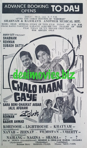 Chalo Maan Gaye (1970) Advance Booking Open, Advert.