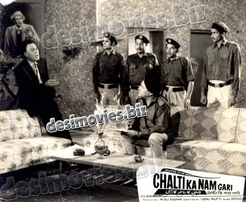 Chalti Ka Nam Gari  (1970) Lollywood Lobby Card Still 7