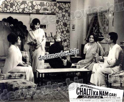 Chalti Ka Nam Gari  (1970) Lollywood Lobby Card Still 10