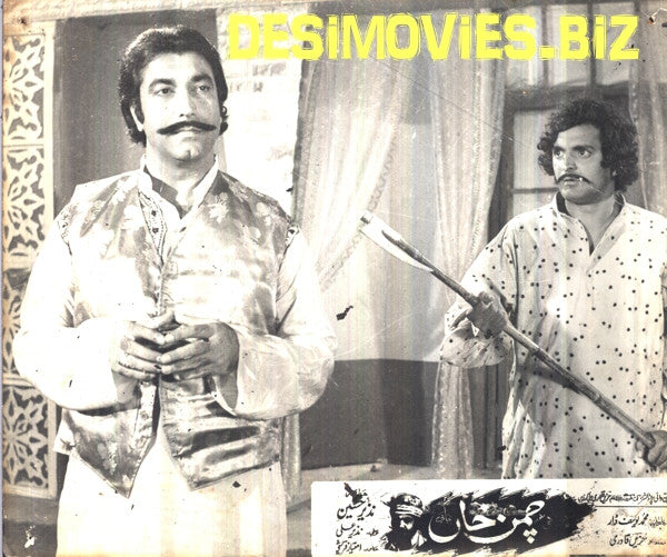 Chaman Khan (1978) Lobby Card Still B