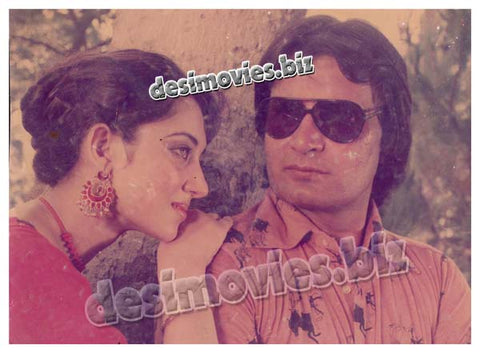 Chambeli (1987) Lollywood Lobby Card Still