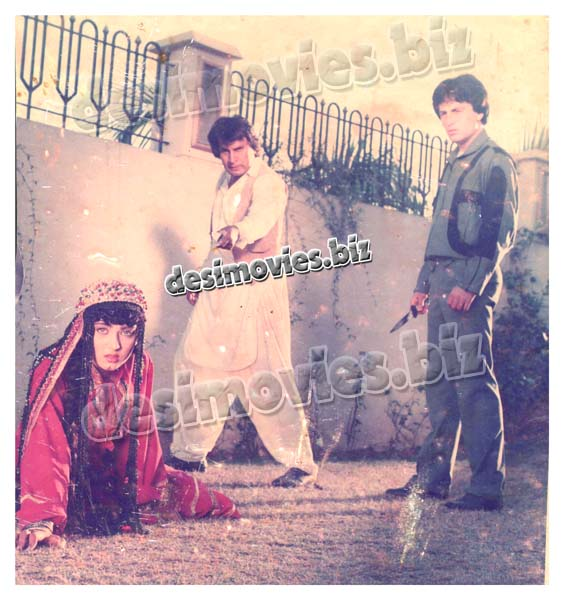 Chambeli (1987) Lollywood Lobby Card Still 2
