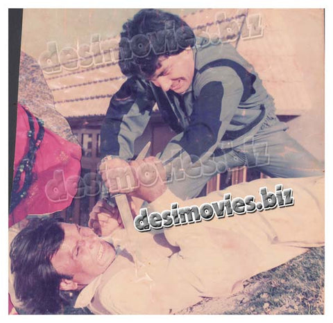 Chambeli (1987) Lollywood Lobby Card Still 3