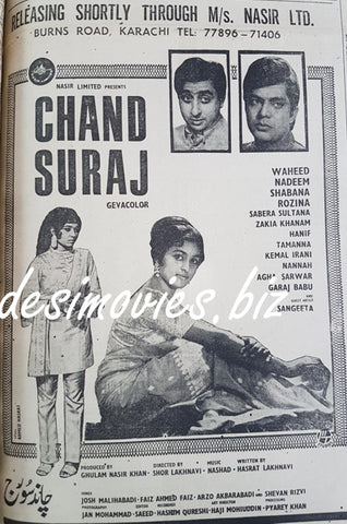 Chand Suraj (1970) Press Ad