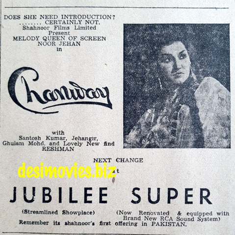 Chanway (1951) Press Ad