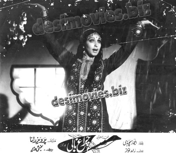 Charagh Bahadur (1976)  Lollywood Lobby Card Still 2