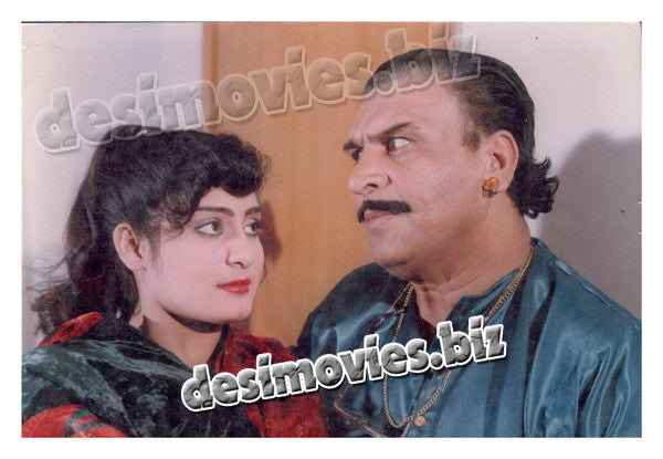 Cheez Bari hey Mast Mast  (1996)  Lollywood Lobby Card Still 1